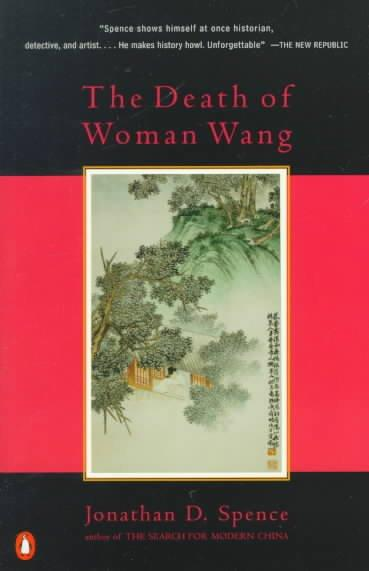 The Death of Woman Wang (Paperback)