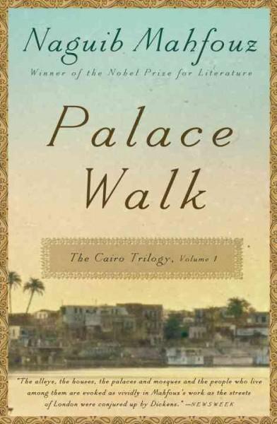 Palace Walk (Paperback)