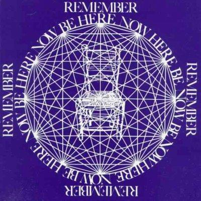 Be Here Now (Paperback)