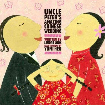 Uncle Peter's Amazing Chinese Wedding (Hardcover)