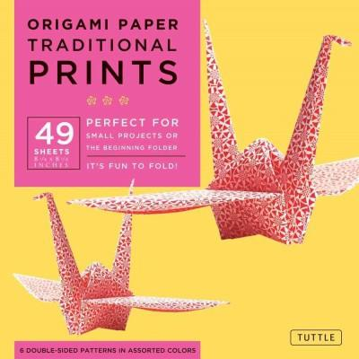 Origami Paper Traditional Prints: Assorted Double-Sided Colors (Paperback)