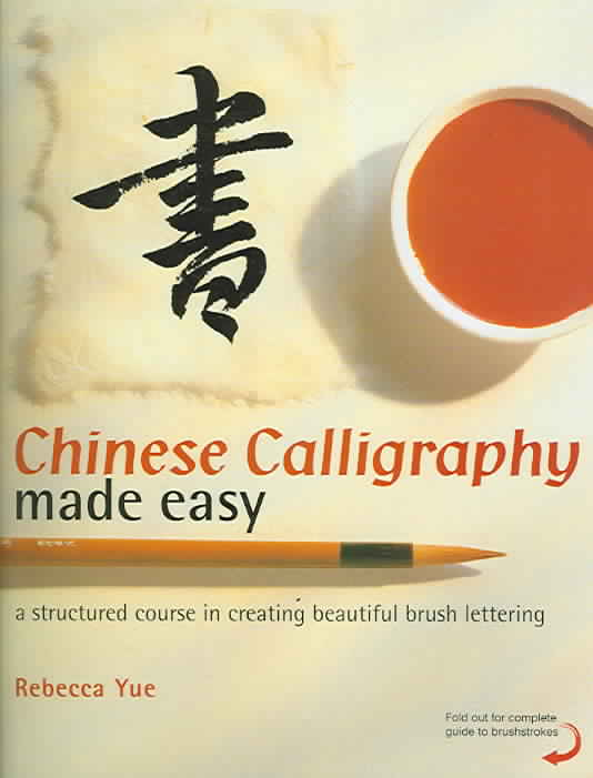 Chinese Calligraphy Made Easy: A Structured Course In Creating Beautiful Brush Lettering (Paperback)