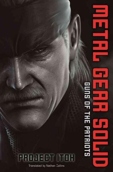 Metal Gear Solid: Guns of the Patriot (Paperback)
