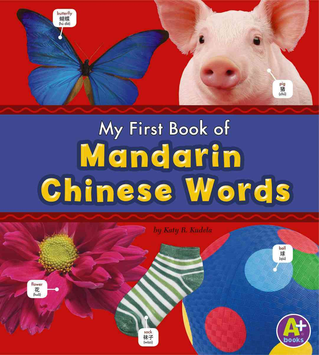 My First Book of Mandarin Chinese Words (Hardcover)