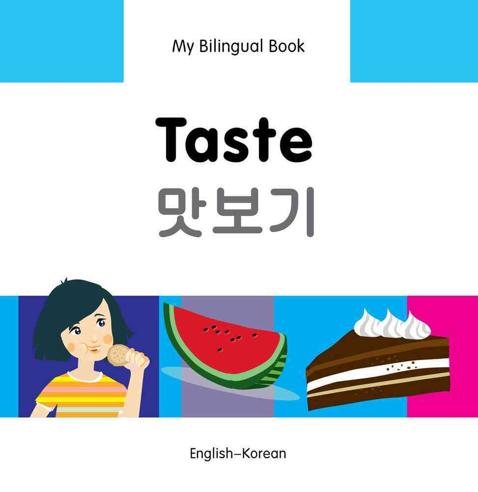 Taste: English-Korean (Hardcover)