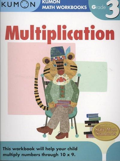 Kumon, Multiplication: Grade 3 (Paperback)
