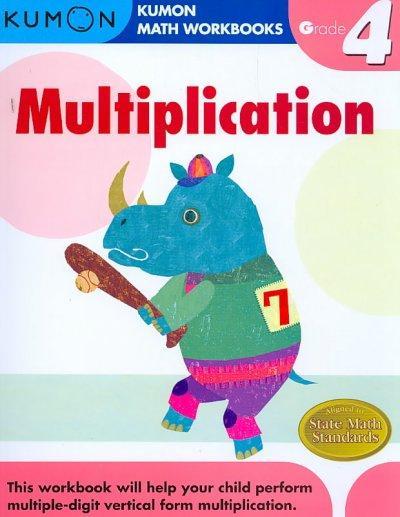 Kumon, Multiplication: Grade 4 (Paperback)