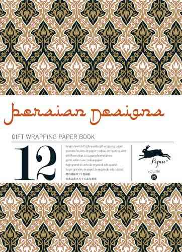 Persian Designs Gift Wrapping Paper Book (Paperback)