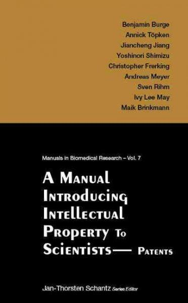 A Manual for Intellectual Property Management: Patent Law (Paperback)