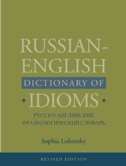 Russian-English Dictionary of Idioms (Hardcover)