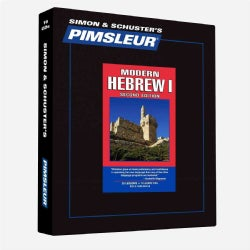 Pimsleur Language Program Hebrew: (Comprehensive) : 30 Hebrew Language Lessons (CD-Audio)