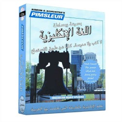 Pimsleur English for Arabic Speakers (CD-Audio)