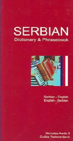 Serbian-English/English-Serbian Dictionary & Phrasebook (Paperback)