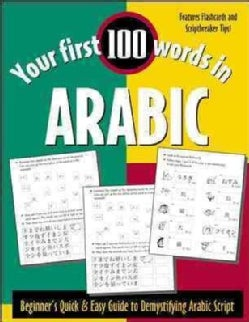 Your First 100 Words in Arabic: Beginner's Quick & Easy Guide to Demystifying Arabic Script (Paperback)
