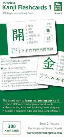 Japanese Kanji Flashcards: 300 Beginner-Level Kanji Cards