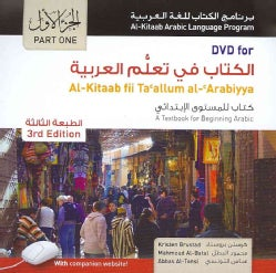 Al-Kitaab Fii Ta Callum Al-cArabiyya: A Textbook for Beginning Arabic (DVD-ROM)