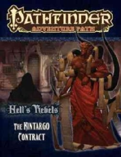 Hell's Rebels: The Kintargo Contract (Paperback)