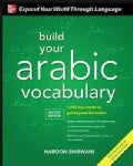 Build Your Arabic Vocabulary