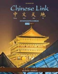 Chinese Link: Intermediate Level 2, Part 1 (Paperback)