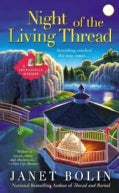 Night of the Living Thread (Paperback)