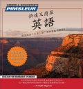 Pimsleur English for Mandarin Speaker (CD-Audio)