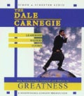 The Dale Carnegie Leadership Mastery Course: How to Challenge Yourself and Others to Greatness (CD-Audio)