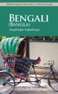 Bengali Practical Dictionary (Paperback)