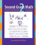 Second-Grade Math: A Month-To-Month Guide (Paperback)