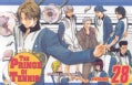 The Prince of Tennis 28: Hyotei Rhapsody (Paperback)