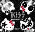 Hello Kitty Kiss 2014 Calendar (Calendar)