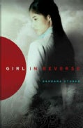 Girl in Reverse (Hardcover)
