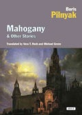 Mahogany and Other Stories (Paperback)