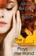 The Redhead Plays Her Hand (Paperback)