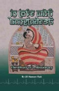 In Love With Bangladesh: The Heart of a Missionary (Paperback)
