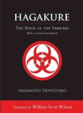 Hagakure: The Book of the Samurai (Hardcover)