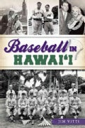 Baseball in Hawai'i (Paperback)