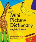 Milet Mini Picture Dictionary: English - Korean (Board book)