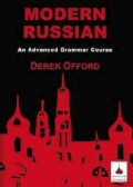 Modern Russian: An Advanced Grammar Course (Paperback)