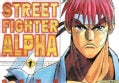 Street Fighter Alpha 1 (Paperback)