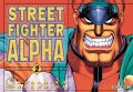 Street Fighter Alpha 2 (Paperback)