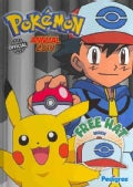 Pokemon Annual 2014 (Hardcover)