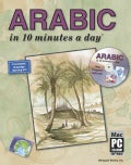 Arabic in 10 Minutes a Day with CD-ROM