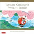 Japanese Children's Favorite Stories (Hardcover)