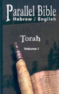 Parallel Bible: Torah, Hebrew/English (Paperback)
