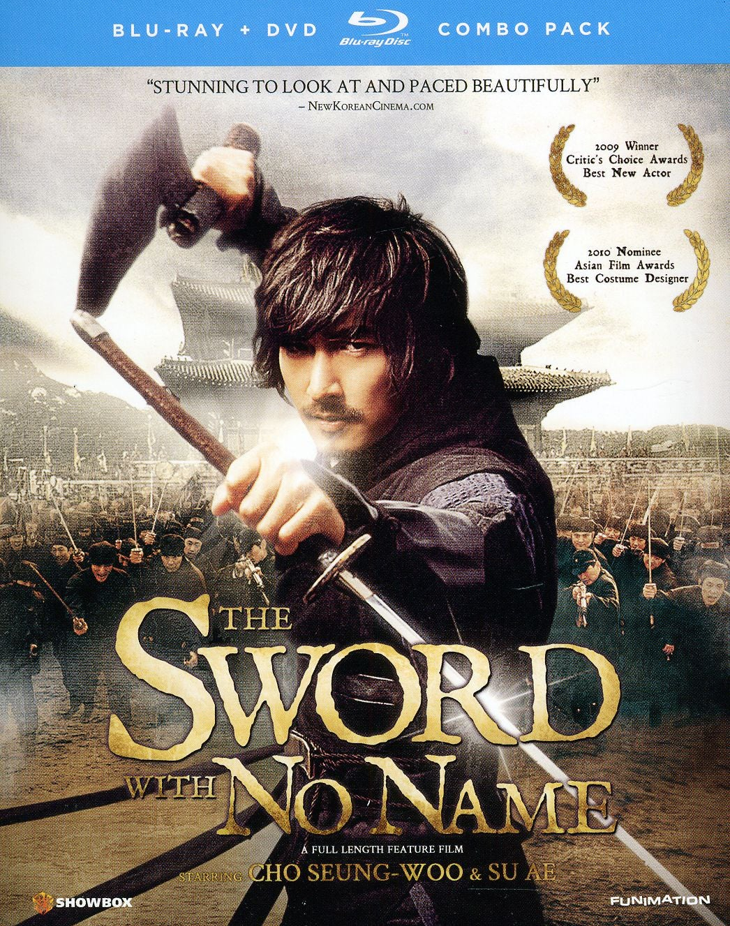 The Sword with No Name (Blu-ray Disc)