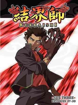 Kekkaishi: Set 3 (DVD)