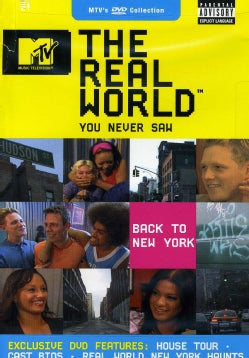 Real World You Never Saw (DVD)
