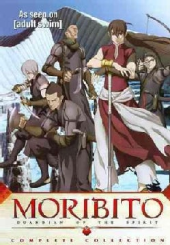 Moribito: Guardian of the Spirit: The Complete Collection (DVD)