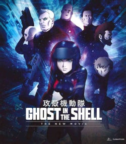 Ghost In The Shell: The New Movie (Blu-ray Disc)