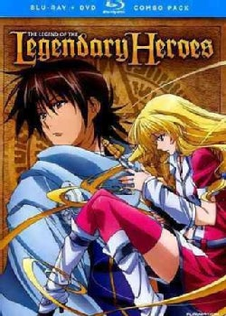 Legend of the Legendary Heroes: Part 1 (Blu-ray/DVD)